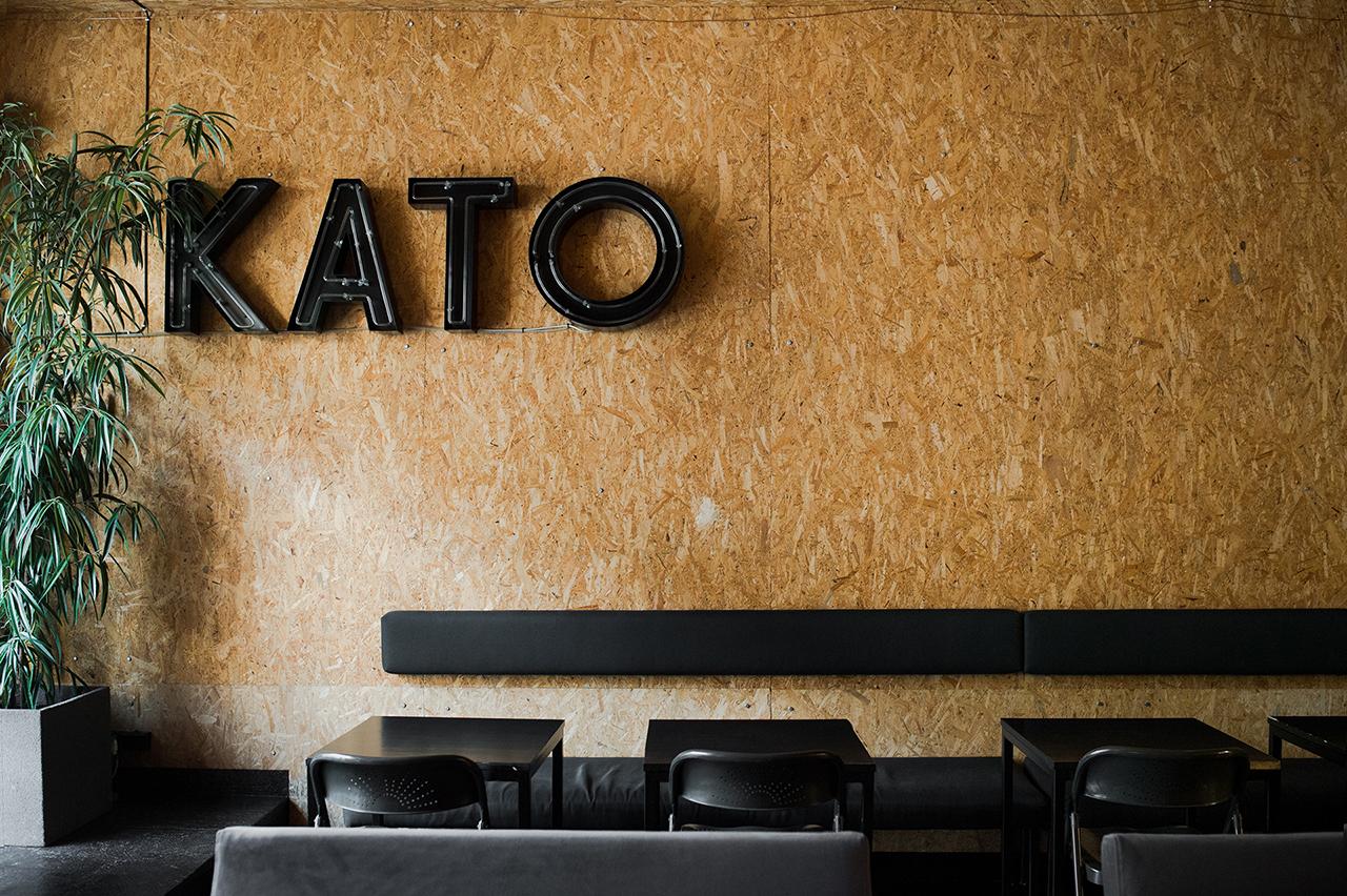 KATO extension - Joanna Kubieniec i Katarzyna Długosz - Biuro architektoniczne w Katowicach